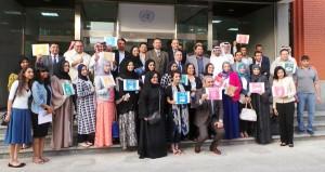 SMC Bahrain & UN